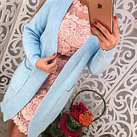 Женский кардиган красивого голубого цвета