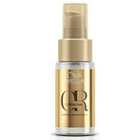 Масло для волос разглаживающее  Wella Oil Reflection 30мл