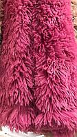 Покрывало на кровать с длинным ворсом меховое 220х240 цвет грязно-розовый, фото 1