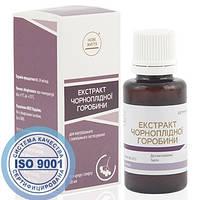 Черноплодной рябины (аронии) экстракт для лечения и профилактики атеросклероза, гипертонии, гемофилии