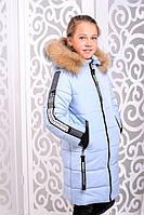 Стильная модная  куртка для девочки Чиэра лед (40-44)