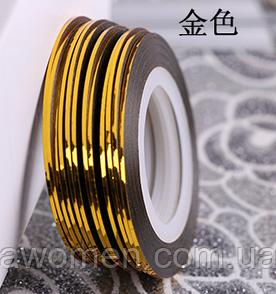 Лента для дизайна тонкая (золото)
