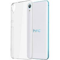 Ультратонкий чехол для HTC Desire 830 Dual Sim
