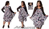 Праздничное платье шифон+гипюр для стильных леди большого размера новинка Minova ( 54,56,58,60,62,64 )