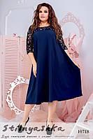 Нарядное платье для полных Пугачева темно-синее, фото 1