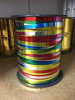 Лента упаковочная Радуга 5мм бобина 200ярдов (182метра)