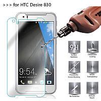 Защитное стекло Glass для HTC Desire 830 Dual Sim