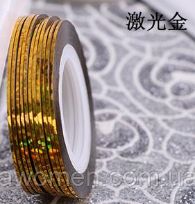 Лента для дизайна тонкая (золото голограмма)