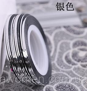 Лента для дизайна тонкая (серебро)