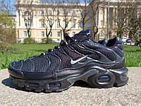 Мужские кроссовки Nike Air Max Tn+ Metallic Black