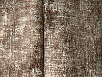 Ткань для обивки Эйвон 030