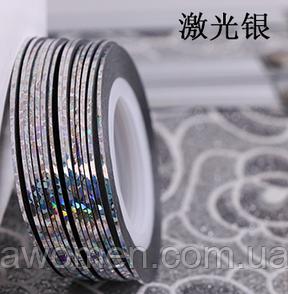 Лента для дизайна тонкая (серебро голограмма)