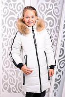 Стильная модная  куртка для девочки Чиэра белый (32-38)