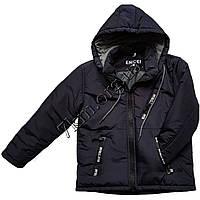 Куртка детская для мальчиков 5-9 лет темно-синяя Оптом 040911