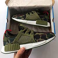 Мужские кроссовки Adidas NMD XR1 Duck Camo Green (40, 42, 44 размеры)