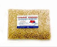 Сульфат аммония + бор N-21%, S-24%, 1 кг.