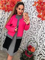Кардиган плотной машинной вязки яркий розовый