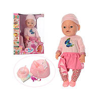 Пупс Baby Born Беби Борн 8006-449