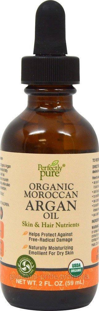 Perfectly Pure Moroccan Argan Oil 2 oz Oil