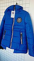 Куртка осенняя для девочек подростков на рост 134-152