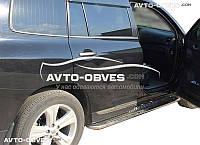 Пороги подножки площадки для Toyota Highlander 2010-2013 (нержавейка), Ø 42 \ 51 \ 60 мм