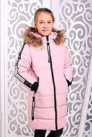 Стильная модная  куртка для девочки Чиэра пудра (32-38)