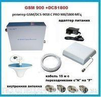 GSM 900 + DCS 1800/4G LTE 1800 MHz