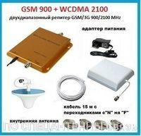 GSM 900 + 3G WCDMA 2100 MHz