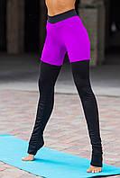 Спортивные леггинсы Yoga Tender Violet, фото 1