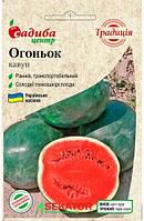 "Семена арбуза Огонёк, ранний 1 г, ""Бадваси"", Традиция"