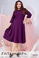 Стильное платье для полных юбка полуклеш фиолет