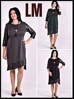 Р 52,54,56,58,60 Стильное платье батал 770588 большое деловое черное серое синее осеннее весеннее женское