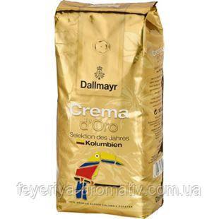 Кофе в зернах Dallmayr Crema d'Oro Selektion des Jahres Kolumbien 1кг (Германия)