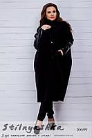 Кашемировое пальто оверсайз для полных черное