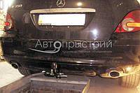 Фаркоп Мерседес Р класс Mercedes Benz R Class W251