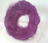 Каркас сизалевый фиолетовый 25 см