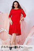 Красивое гипюровое платье для полных красное, фото 1