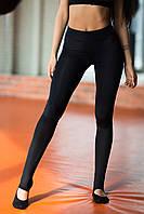 Спортивные леггинсы Yoga Total Black, фото 1