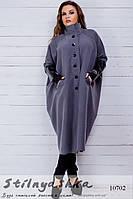 Кашемировое пальто оверсайз для полных графит, фото 1