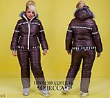 Костюм теплый женский:куртка и штаны,размеры:48,50,52,54., фото 2