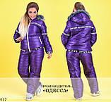 Костюм теплый женский:куртка и штаны,размеры:48,50,52,54., фото 3