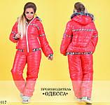 Костюм теплый женский:куртка и штаны,размеры:48,50,52,54., фото 4