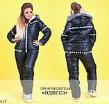 Костюм теплый женский:куртка и штаны,размеры:48,50,52,54., фото 5