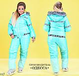 Костюм теплый женский:куртка и штаны,размеры:48,50,52,54., фото 6