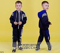 Костюм спорт для мальчика 0674 /р69