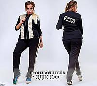 Костюм спорт 020 /р71
