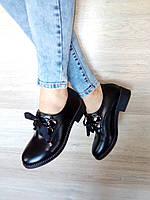"""Женские туфли """"Footstep"""" гладкая эко-кожа, фото 1"""