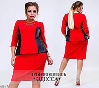 Платье 631-17/р72