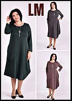 Р68,70,72,74 Красивое платье батал 770582 большого размера серое свободное коричневое женское осеннее весеннее