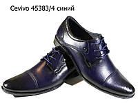 Туфли мужские классические  натуральная кожа синие на шнуровке  (45383-4)